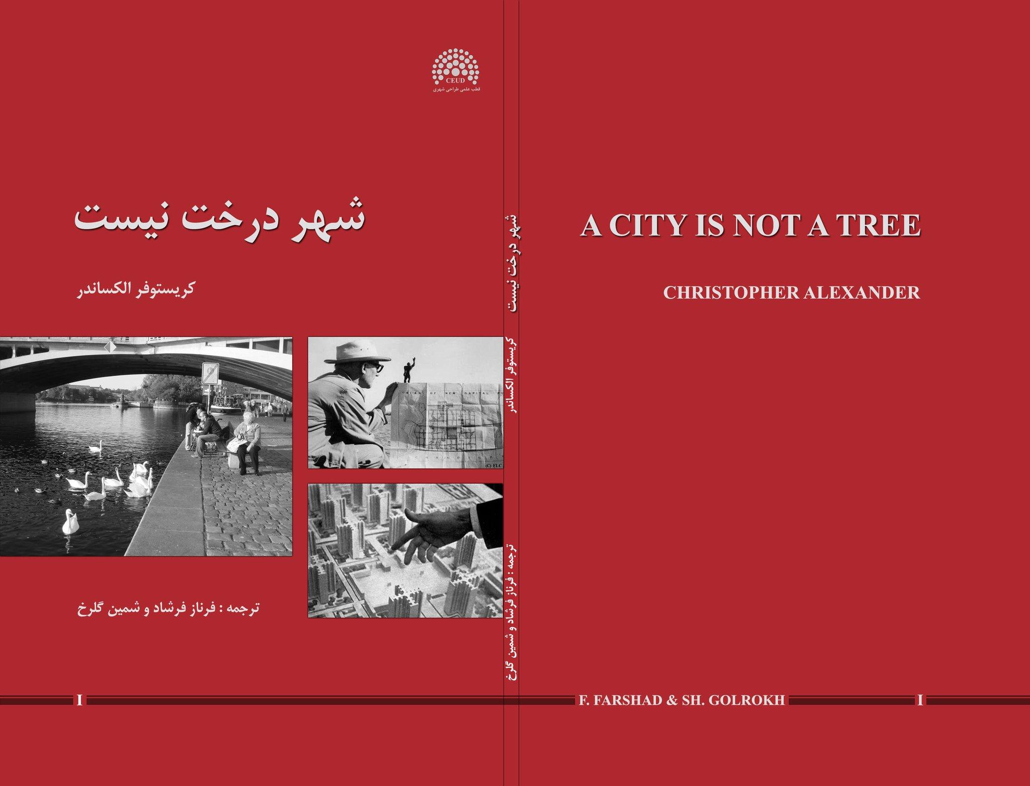 اهنگ پایانی فیلم ملکه شب دانلود کتاب شهر درخت نیست